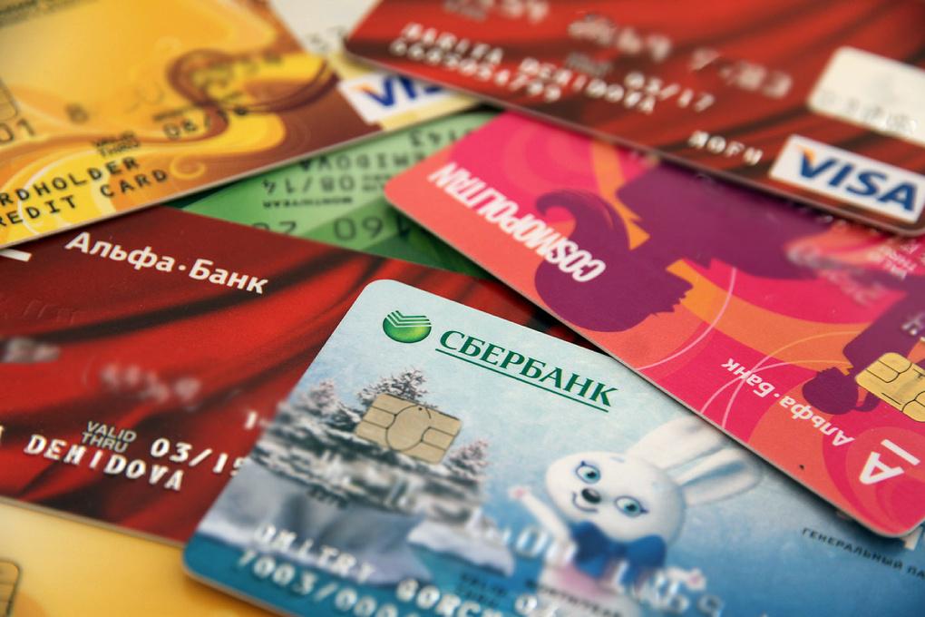 В Крыму прекратили обслуживать Visa и MasterCard