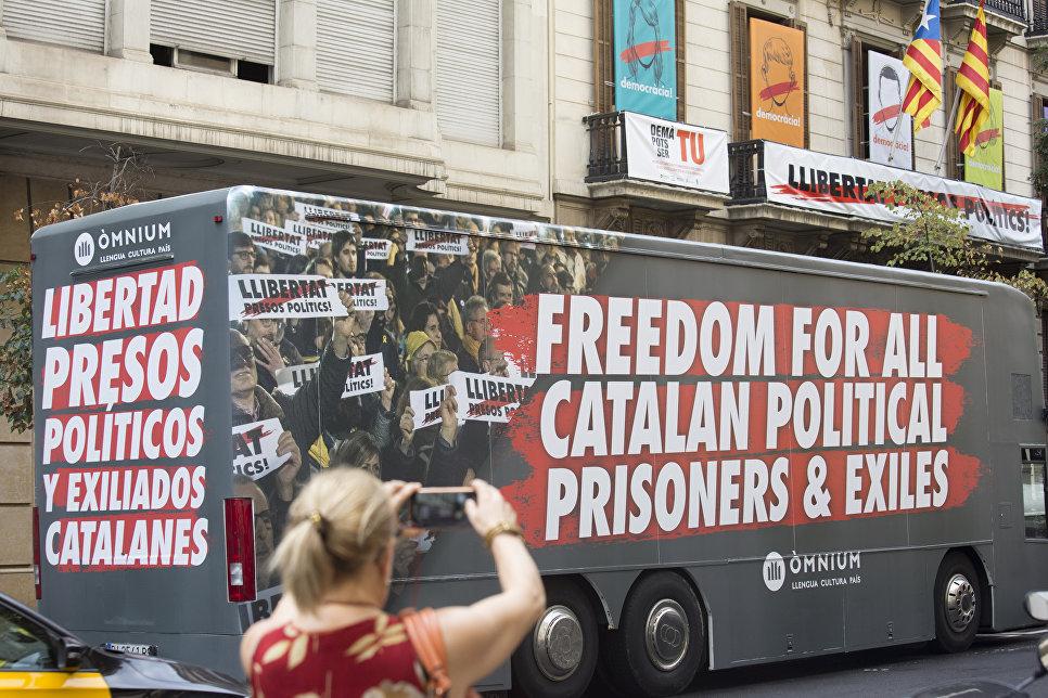 Сторонники независимости Каталонии решили проинформировать туристов