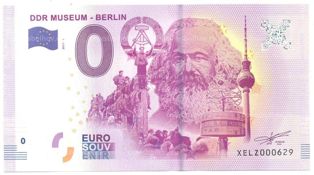 Сувенир года: в Германии туристы скупают нулевые евро с портретом Карла Маркса