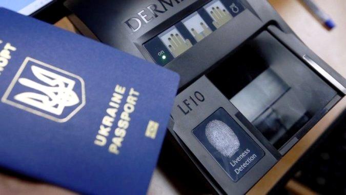Очереди за биометрическими паспортами — в соответствии с законом