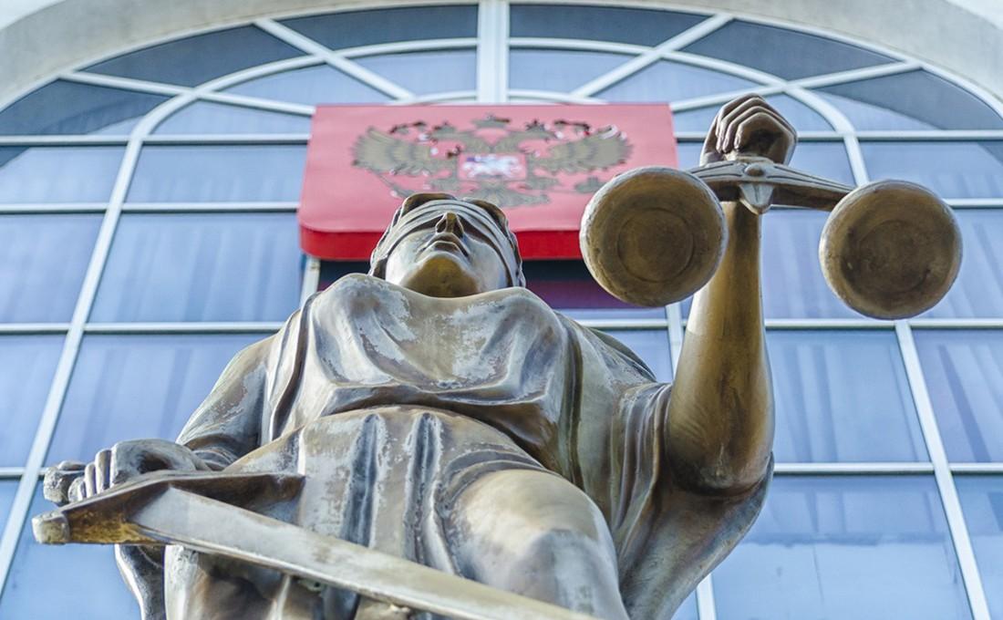 Прецедент: Верховный суд постановил возвращать деньги за аннулированный тур при «угрозе безопасности» туриста