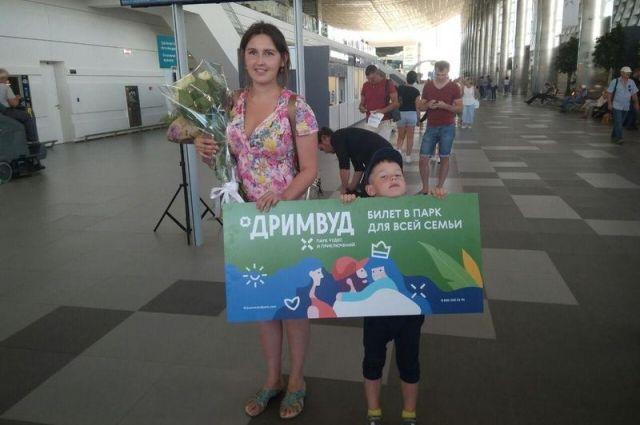 В аэропорту Симферополя встретили трехмиллионного пассажира