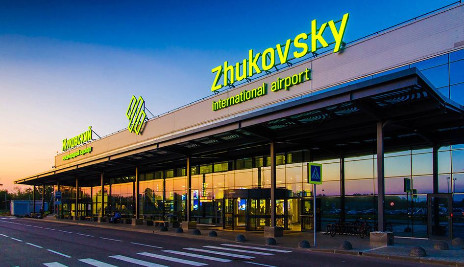 Pegas Fly уйдет из аэропорта Жуковский