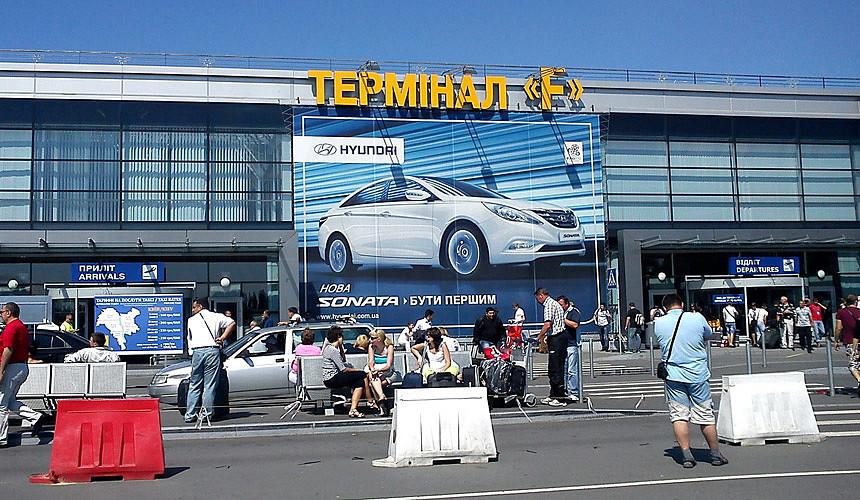 В Борисполе собираются запустить терминал F