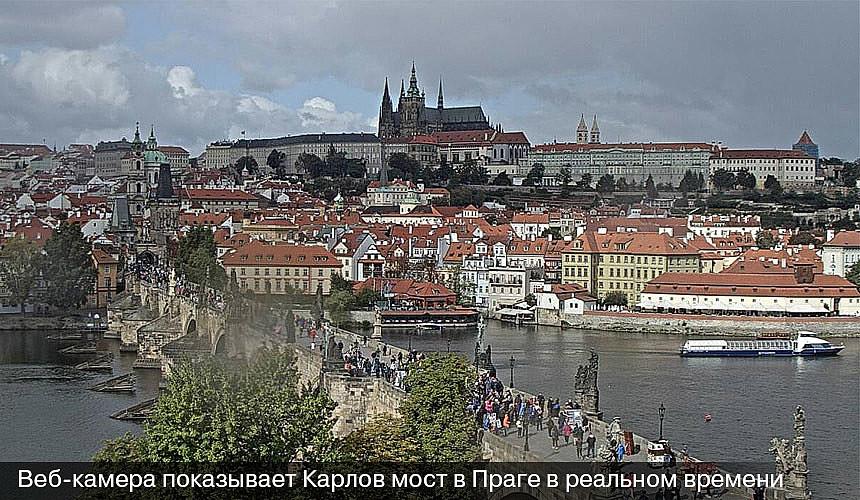 Туроператоры по Чехии прокомментировали последствия шторма