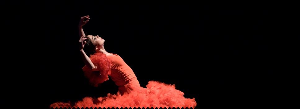 Биеннале фламенко в Севилье продлится до 30 сентября