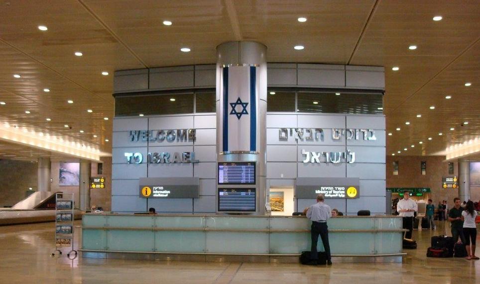 Израиль запускает новый этап субсидирования полетов из регионов России в Тель-Авив