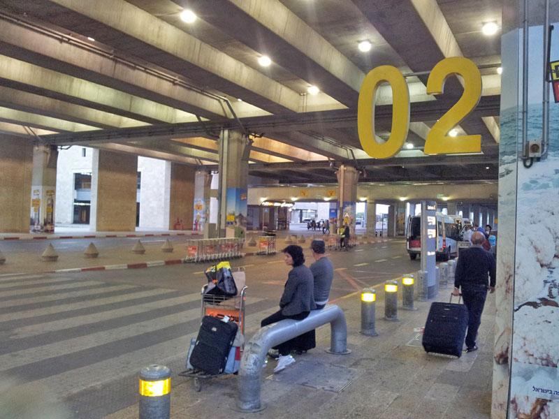 Российским туристам отказывают в визах в Израиль