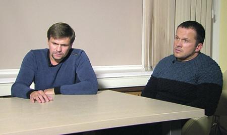 Петрову и Боширову подарят туристический бренд