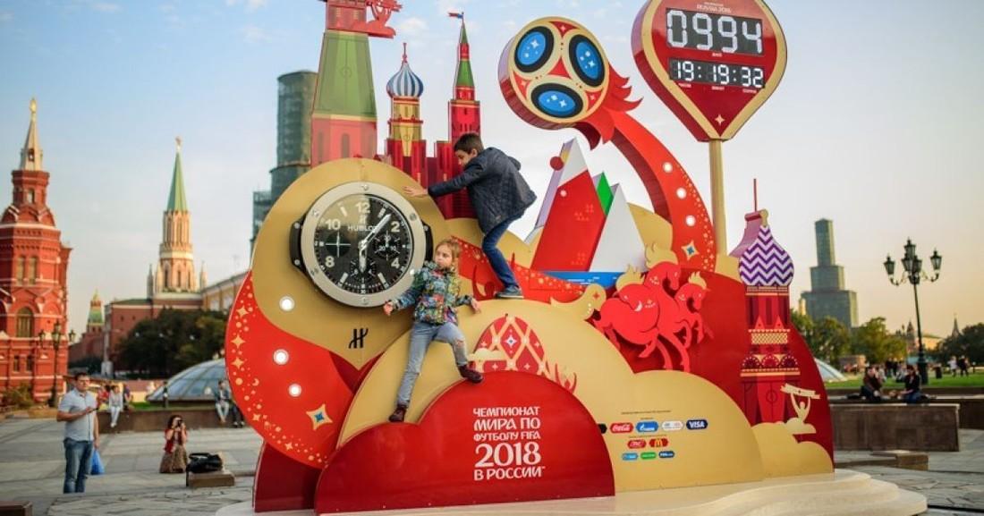 Москва расскажет Пекину о туристических наработках после ЧМ-2018