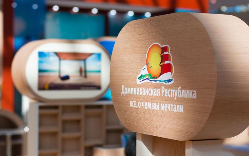Около 50 стран примут участие в выставке «Отдых»