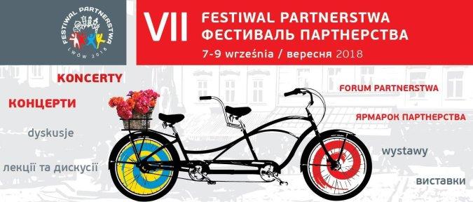 Украинско-польский фестиваль партнерства стартует во Львове