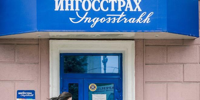 В «Ингосстрах» подали заявление 40% туристов «Натали Турс»