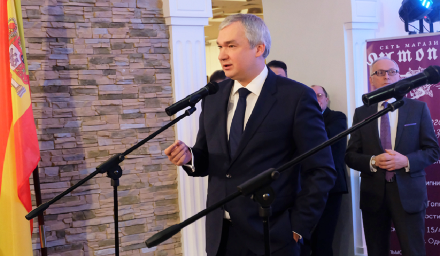 Республика Беларусь открывает в Барселоне Почетное консульство