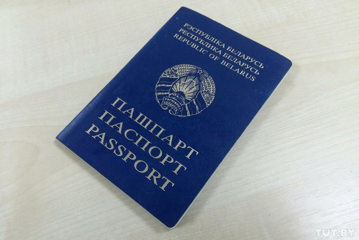 Белорусы могут без визы посетить 43 страны, украинцы - 90, литовцы - 119