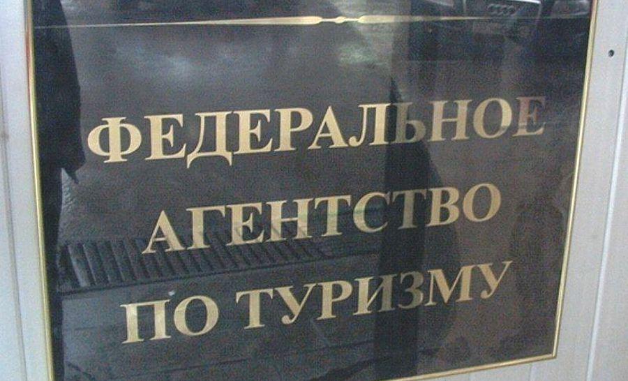 СМИ назвали имя возможного преемника Сафонова
