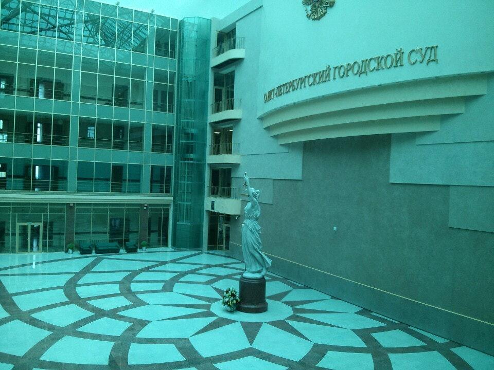 Иск о банкротстве туроператора «Матрешка Тур» рассмотрят в Петербурге в конце ноября