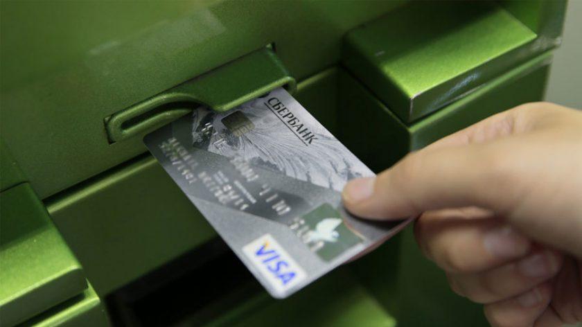 Сбербанк: туристы потратили за границей более 141 млрд. рублей
