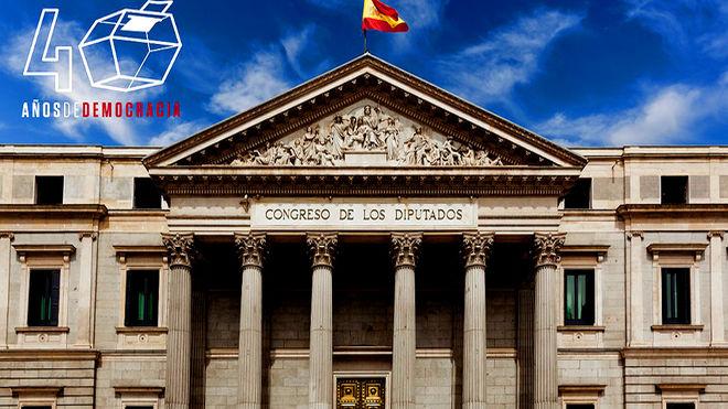 В Мадриде открылась фотовыставка, посвященная 40-й годовщине принятия Конституции Испании