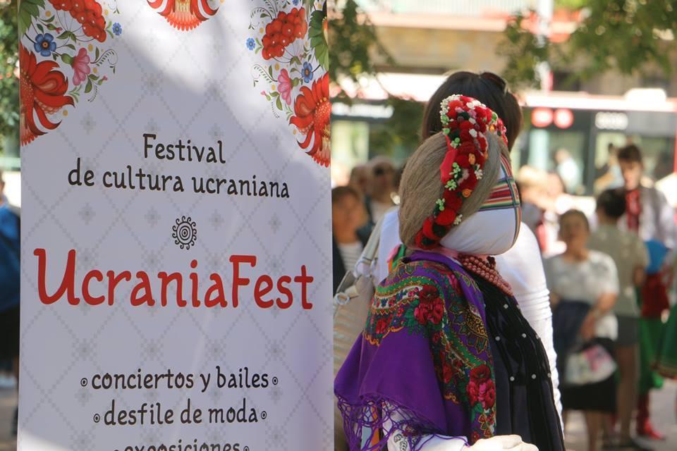 В Барселоне пройдет фестиваль украинской культуры