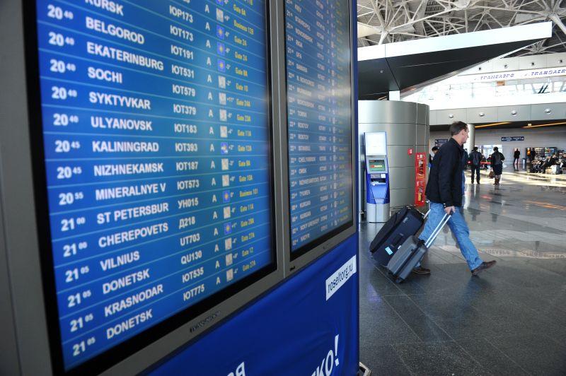 64% туристов на ноябрьские поедут по России