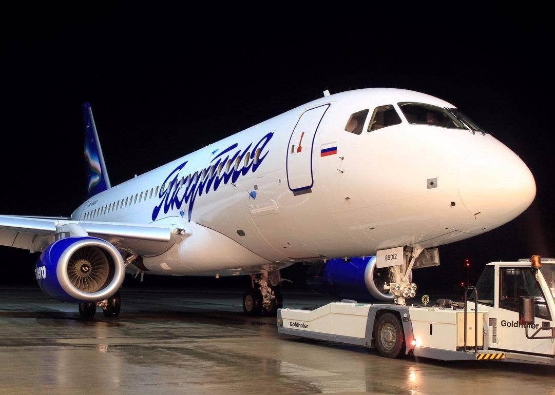 Росавиация: самым непунктуальным перевозчиком оказалась «Якутия»