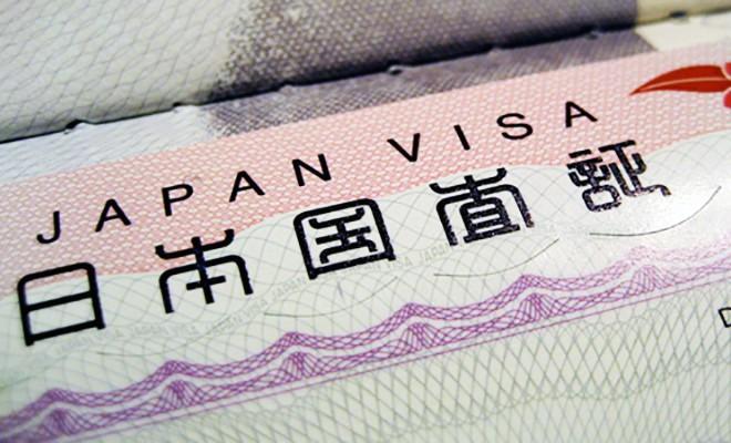 С 1 октября Япония упростит визовый режим для российских туристов