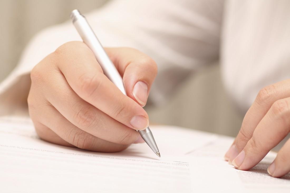 ERV начинает прием документов на выплаты от туристов Данко