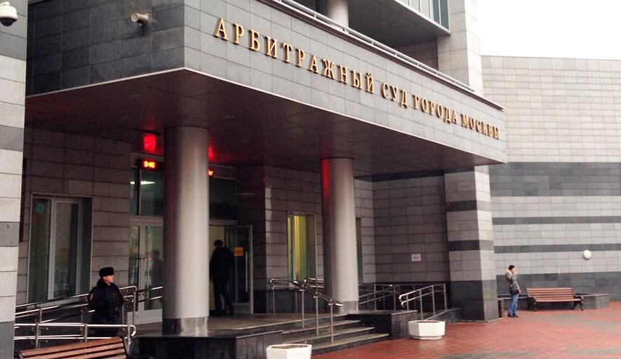 Эксперты-юристы рассказали предысторию миллиардного иска к Дмитрию Фесику