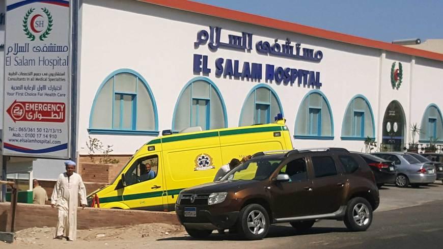 Тело туриста доставили из Хургады без внутренних органов