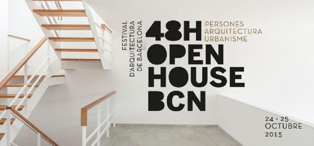 Архитектурный фестиваль откроет двери многих исторических зданий Барселоны