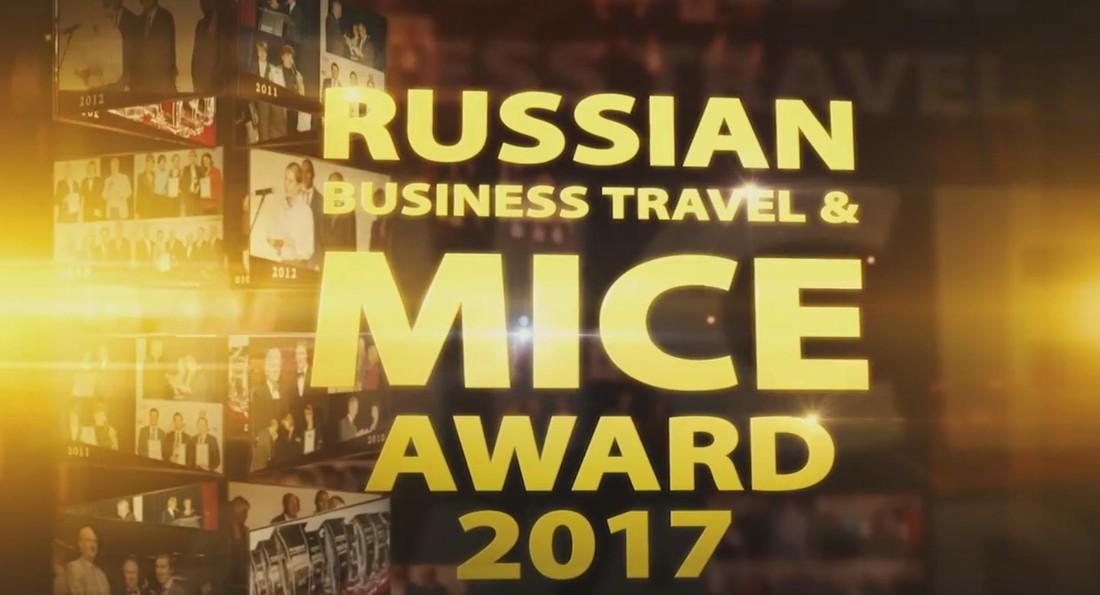 «Интурист» представил свою концепцию событийного туризма для MICE