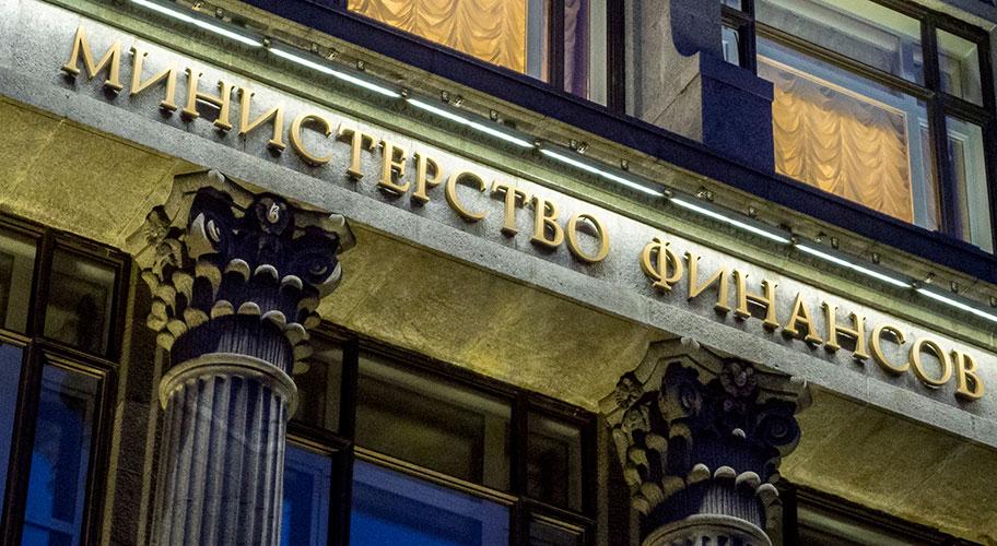 Минфин выделил туроператорам 821 млн рублей на привлечение въездных туристов