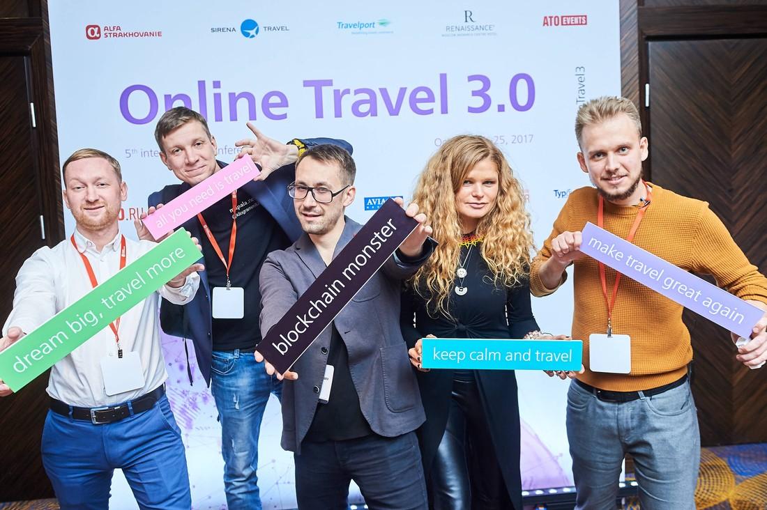 Туризм и его будущее обсудят на конференции Online Travel 3.0