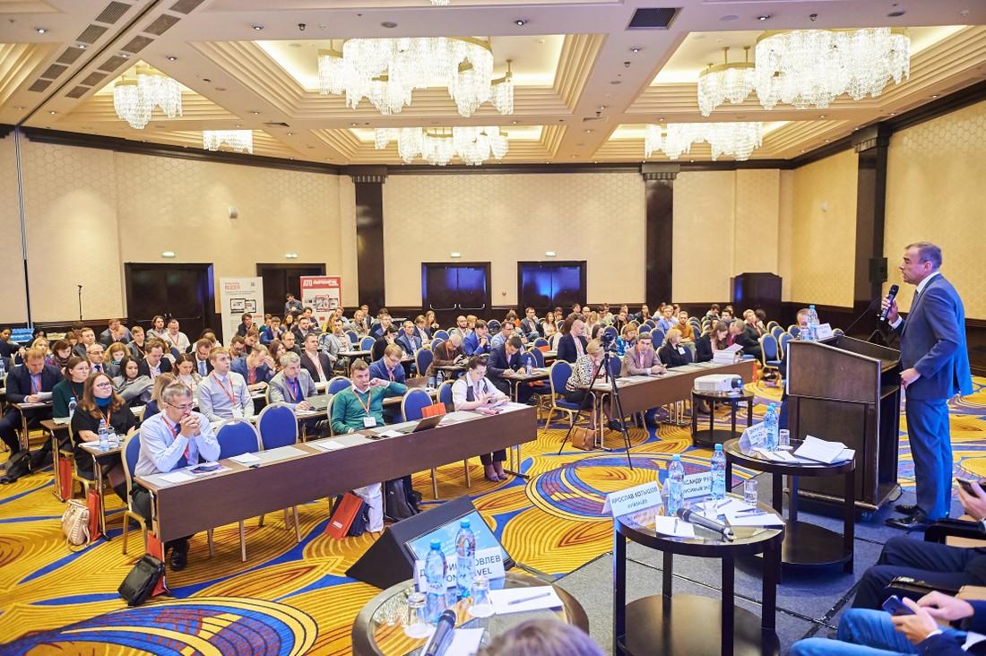 В Москве пройдет конференции по онлайн-трэвел индустрии