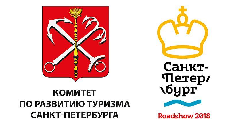 Туристические возможности Санкт-Петербурга представят в 8 городах России и СНГ