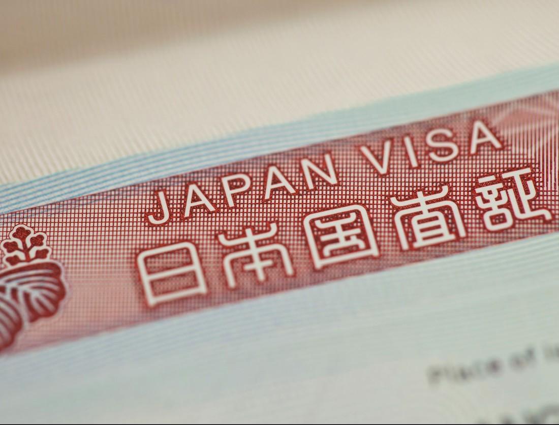 Япония протестирует электронную визу на китайских туристах