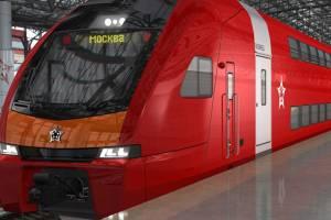 «Аэроэкспресс» временно меняет расписание поездов