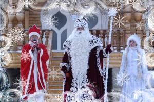 Дед Мороз обогнал по популярности Кыш Бабая, Яна Кырлая, Паккайне и Талви Укко