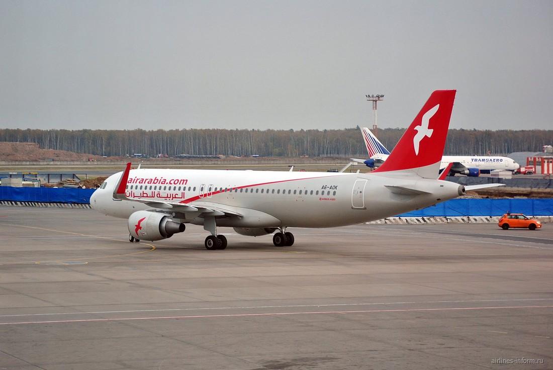 Air Arabia переводит все свои московские рейсы в Домодедово