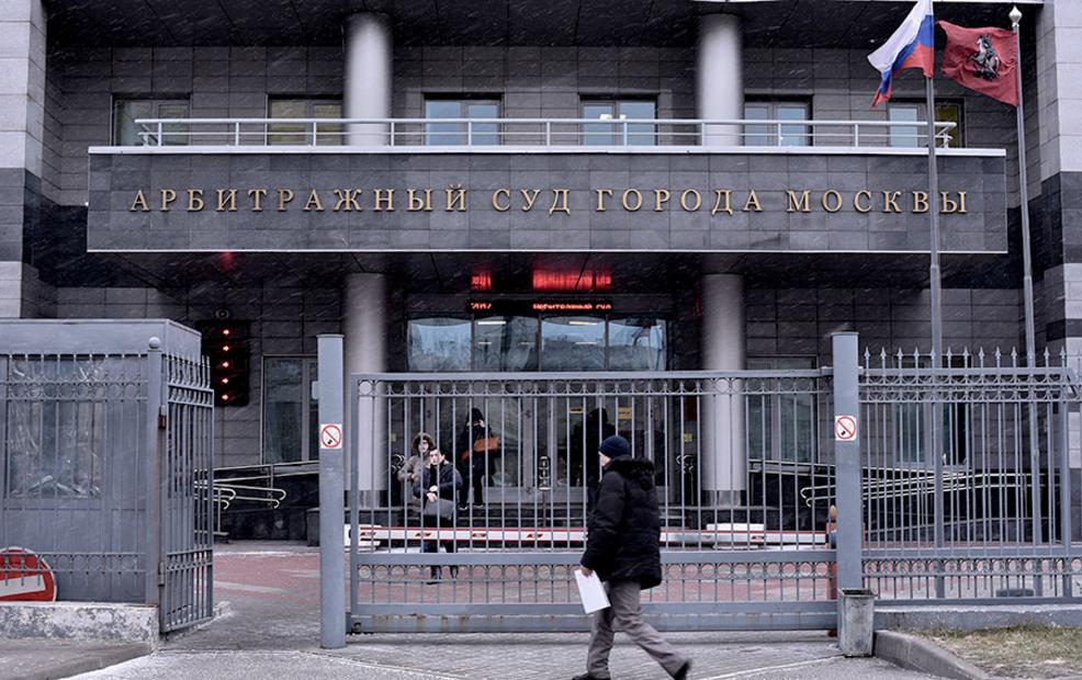 Владельца DSBW-Tours Карена Гончарова суд признал банкротом