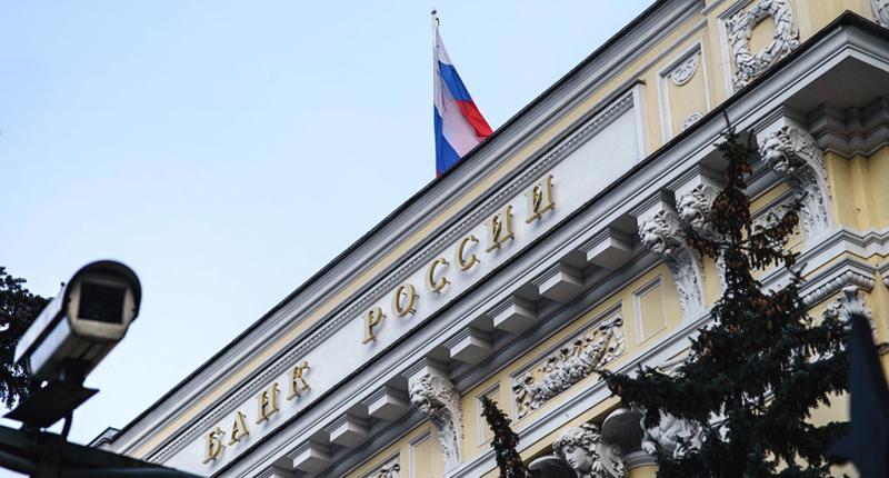 Центробанк отчитался о выводе туризма «из тени» ... за счет бизнеса и туристов