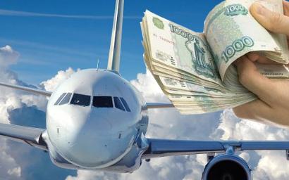 Эксперты: спрос туристов на авиабилеты осенью оказался экстремально низким