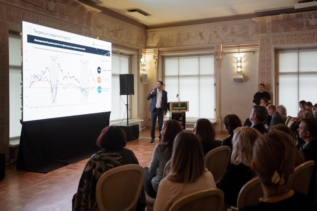 Форум Домодедово: генератором рекордных перевозок выступают туристические направления