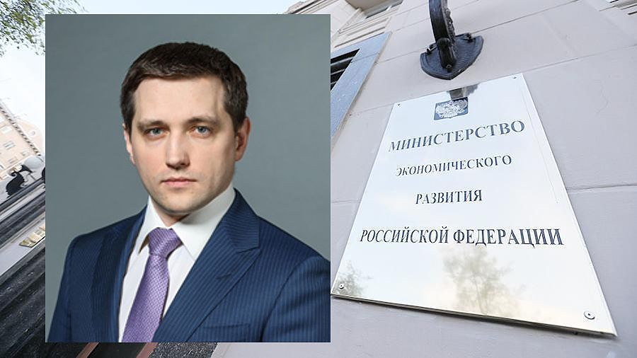 В Минэке ответственным за туризм назначили замминистра Сергея Галкина