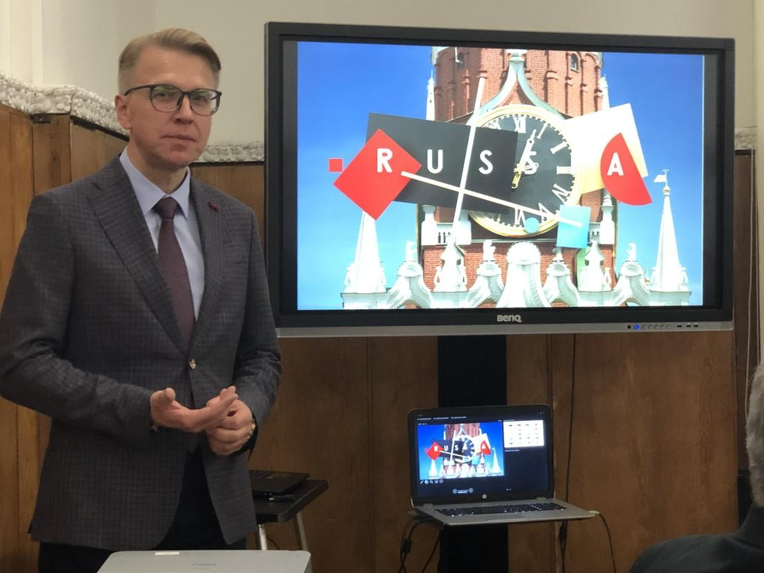 Ростуризм одобрил туристический бренд России