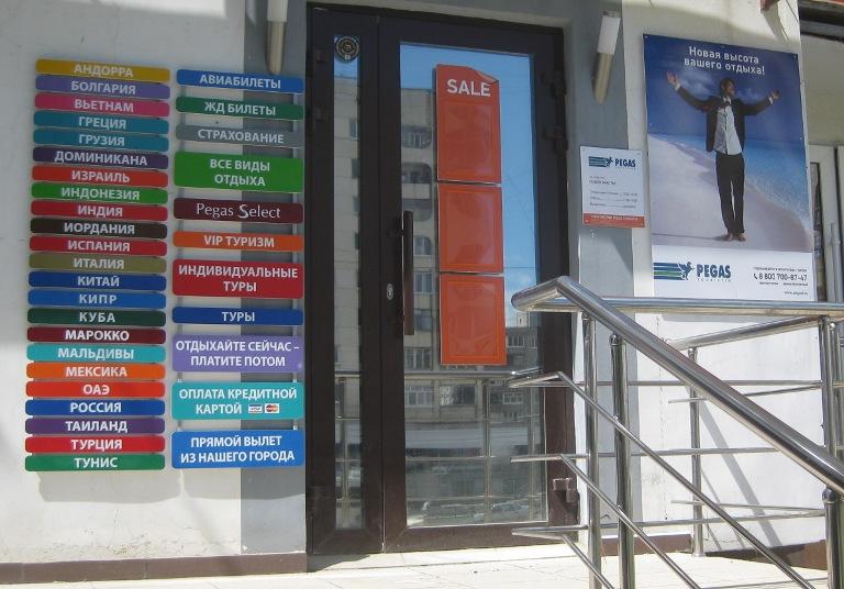 Турбизнес Калининграда подкосили серые гиды и летние банкротства туроператоров