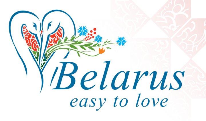 Белорусам предлагают выбрать туристический бренд страны