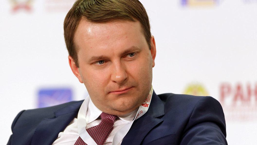Глава Минэономразвития пообещал прорыв туризма в «драйверы экономики»