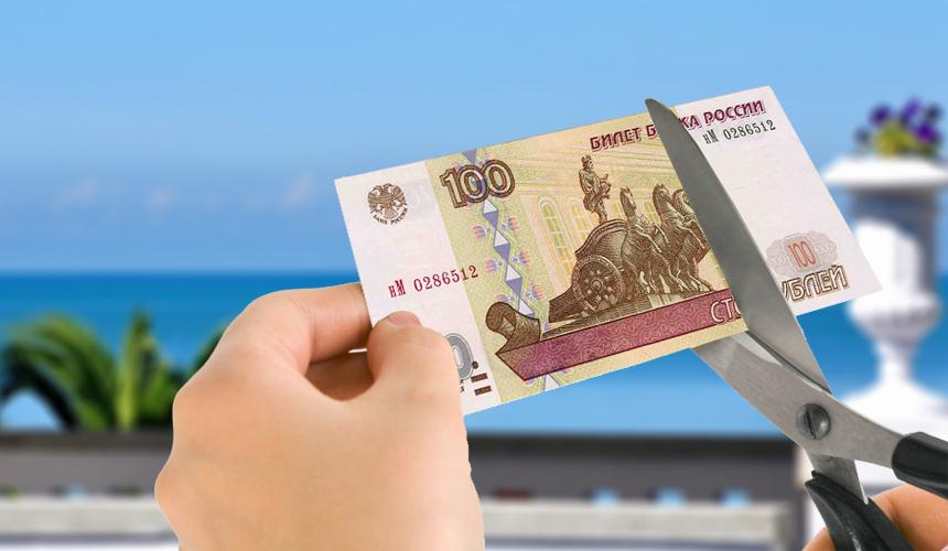 Крым не устоял перед соблазном легких денег: курортный сбор начнут взимать с мая 2019